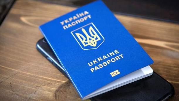 Скандал з біометричними паспортами стався у Києві