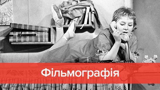 Тетяна Карпова фільмографія та фото