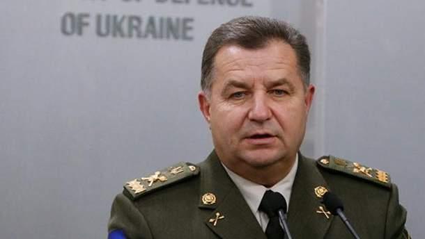 Военные не будут возглавлять министерство обороны с 1 января 2019?