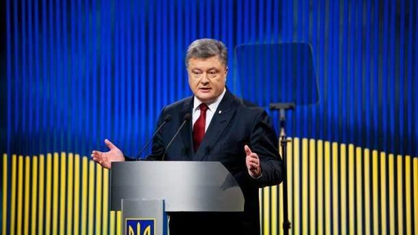 Порошенко озвучил главные угрозы, стоящие перед Украиной