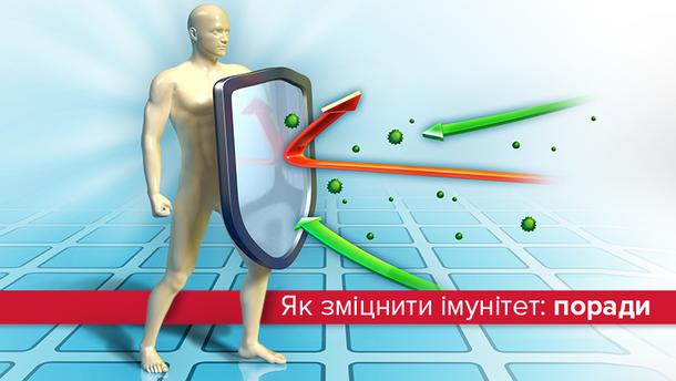 Как повысить иммунитет осенью