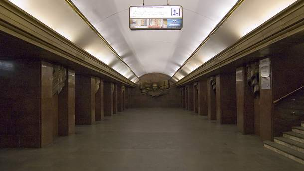 "Бійка сталась на станції метро ""Театральна"""