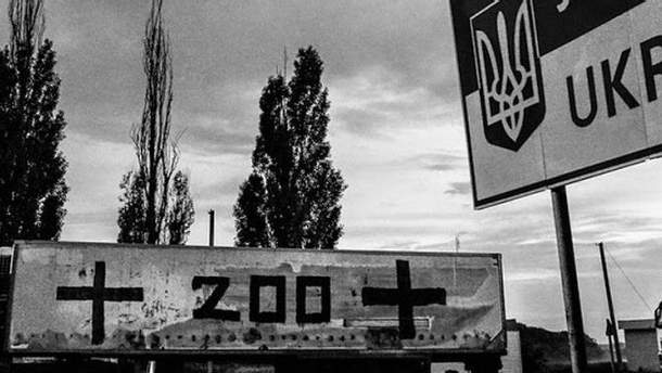 """""""Груз 200"""" отправился в Россию"""
