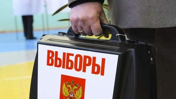 Россия проведет выборы в Крыму, даже несмотря на решительный протест Украины