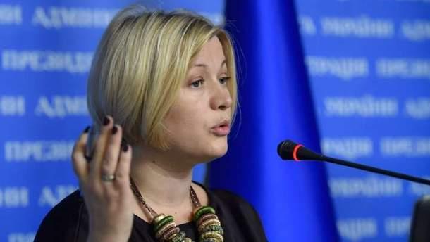 Ирина Геращенко призывает признать российские выборы в Крыму нелегитимными