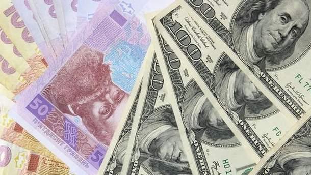Курс валют НБУ на 5 марта