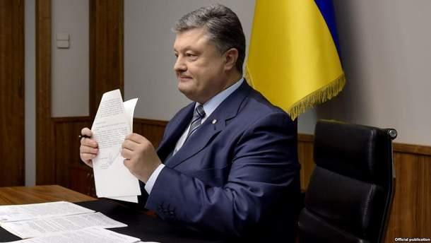 Порошенко подписал закон о приватизации