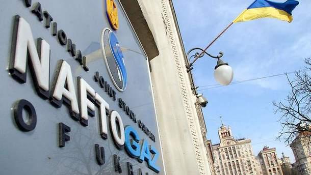 """""""Нафтогаз"""" не получал от """"Газпрома"""" документов о расторжении контракта"""