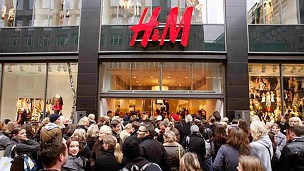 Сколько будет стоить H&M в Украине?