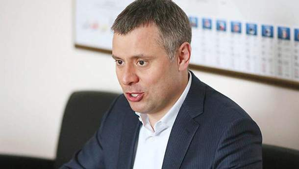 """Мы больше не на газовой игле у России, – коммерческий директор """"Нафтогаза"""""""
