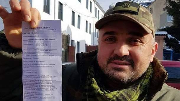 Суд відпустив під заставу прихильника Саакашвілі Бурцева