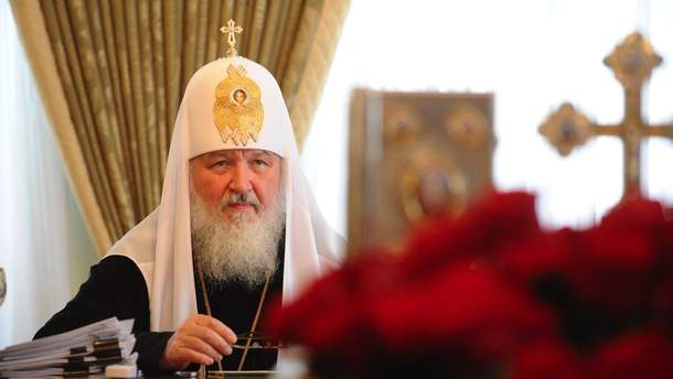 Дипломаты возмущены антиукраинскими высказываниями патриарха РФ Кирилла в Болгарии