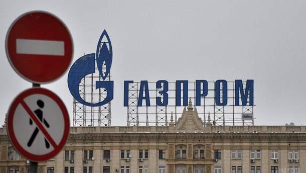 """""""Газпром"""" розпочинає  процедуру розірвання контрактів із """"Нафтогазом"""""""