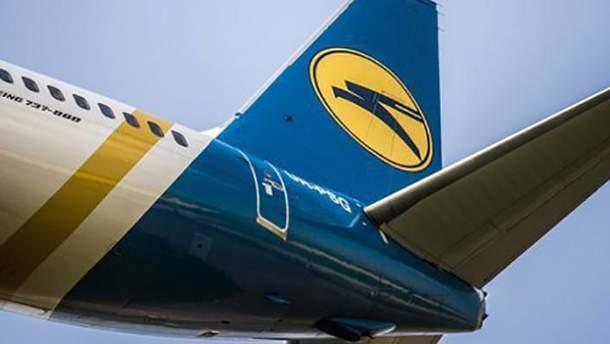 Літак викотився за злітну смугу у Запоріжжі