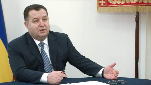 Полторак назвав дві країни, які готові приєднатися до миротворців ООН на Донбасі