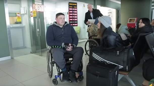 Украинские военные отправились на реабилитацию в Польшу