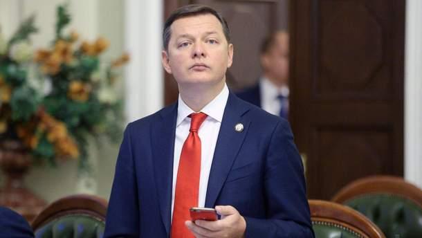НАБУ дали доступ к документам о выигрыше Ляшко