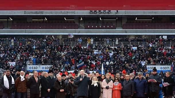 На мероприятии в поддержку Путина люди выразили свою приверженность Украине