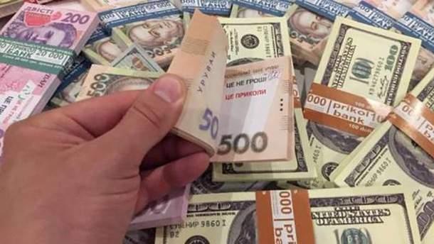 Найбільше підробляють 500-гривневу купюру