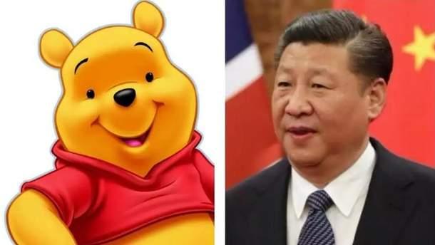 Главу КНР Сі Цзіньпіна часто порівнюють з Вінні Пухом