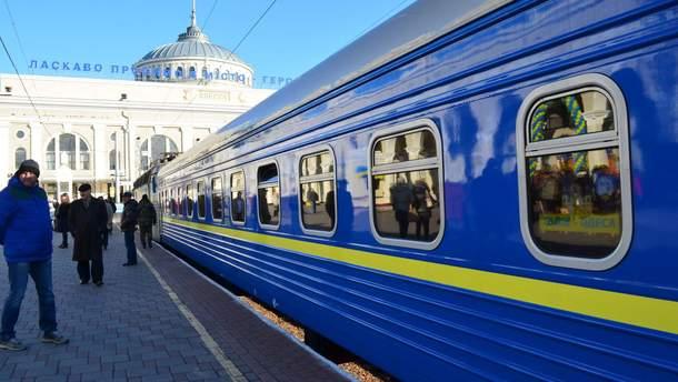 Укрзалізниця впроваджує онлайн-продаж квитків на два поїзди до Польщі