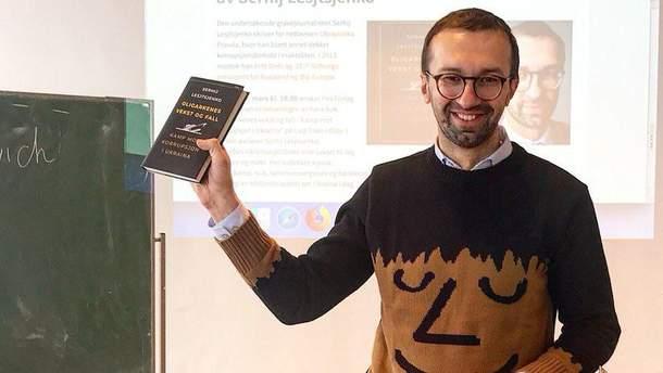 Український нардеп в Норвегії презентував власну книгу