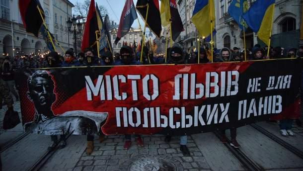 Факельное шествие во Львове