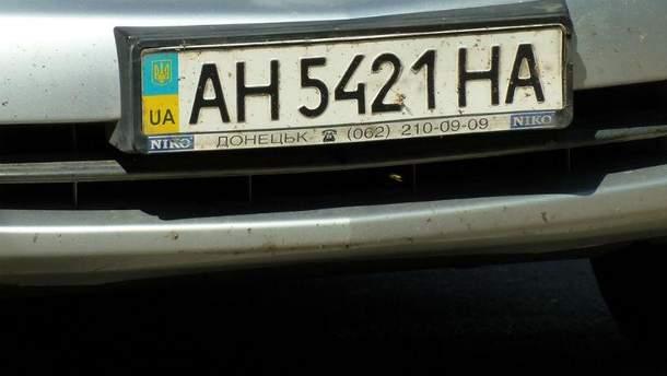 """В России """"чиновника"""" """"ДНР"""" заставили поменять номера на украинские"""