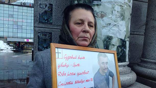 Мати загиблого журналіста Катерина Веремій
