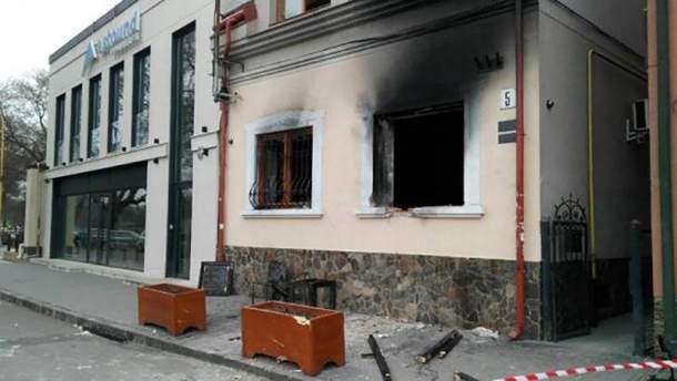 Напад на офіс угорців в Ужгороді