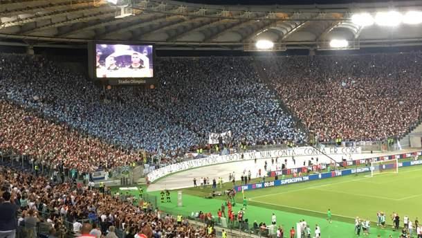 Матч Лацио – Динамо: где смотреть онлайн
