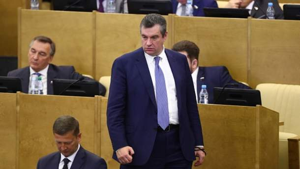 Депутата Держдуми РФ Леоніда Слуцького звинувачують у домаганнях