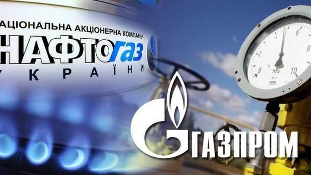 """Попри апеляцію """"Газпром"""" все одно має сплатити """"Нафтогазу"""" 2,56 мільярда та доларів і відсотки"""