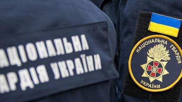 Нацгвардія заявила, що не охороняє жоден об'єкт газотранспортної системи України