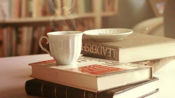 Книги. які необхідно читати