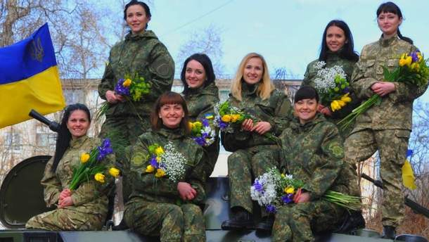 Около 70 украинок имеют звание полковник ВСУ