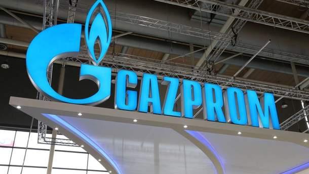 """""""Газпром"""" назвал причину, почему отказался поставлять газ в Украину"""