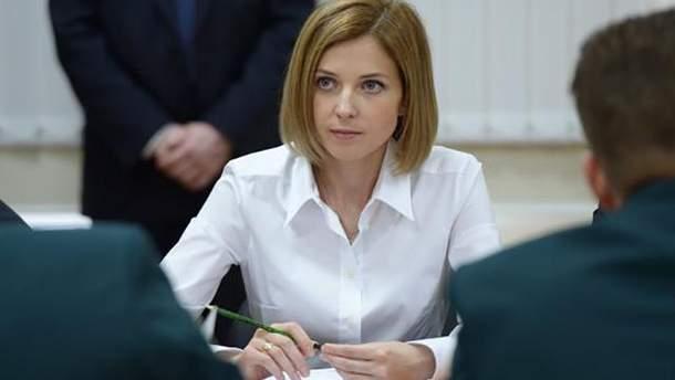 Поклонська розкритикувала Собчак за прохання про дозвіл України на візит до Криму