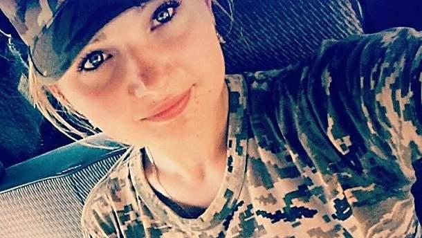 Сабина Галицкая погибла на Донбассе 21 февраля