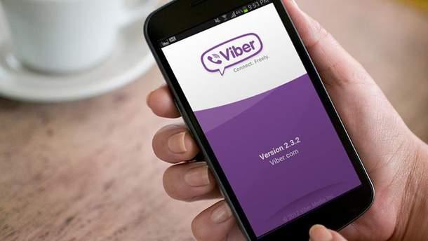 Viber збільшив аудиторію в Україні