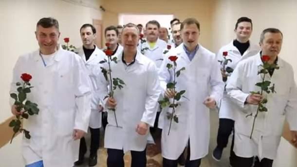 Черниговские врачи оригинально поздравили женщин с 8 марта
