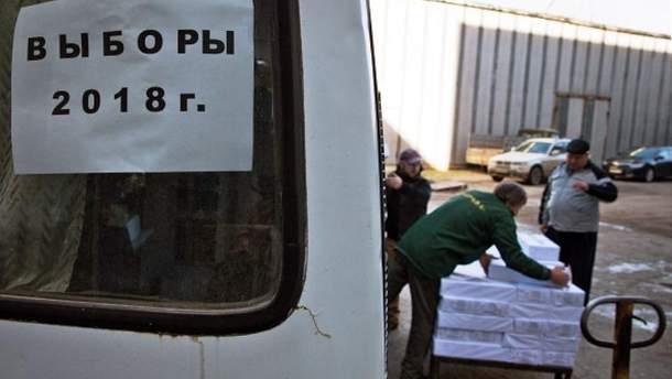 На поплічників виборів в окупованому Криму чекають санкції