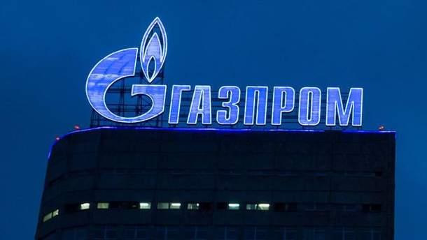 """Активи """"Газпрому"""" закордоном можуть арештувати"""