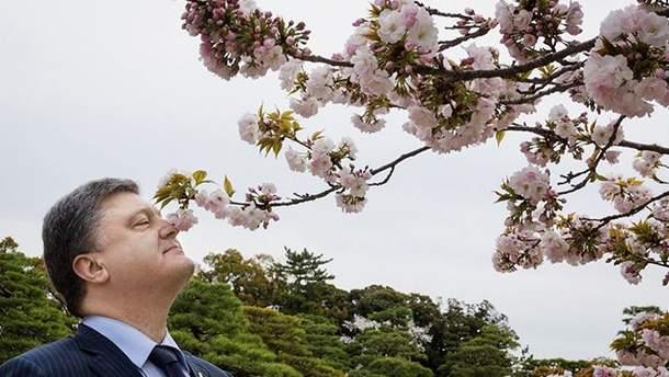 Поздравление с 8 марта от Петра Порошенко