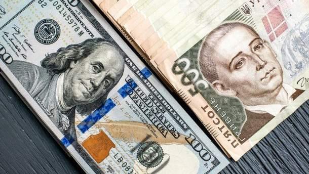 Каким будет курс доллара в Украине в конце года