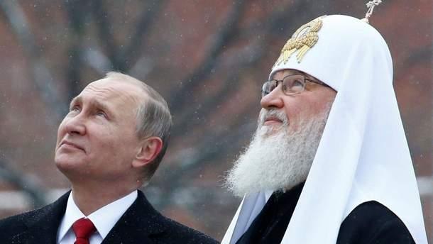 Болгарам не сподобалися висловлювання партіарха Кирила