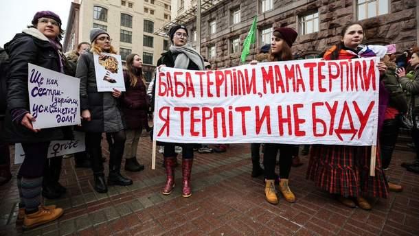 Нападение на марше за права женщин в Киеве: среди активисток есть пострадавшие