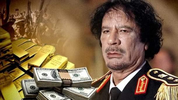 Із заморожених рахунків режиму Каддафі зникли мільярди євро