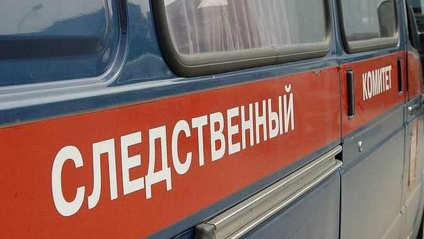 Слідком Росії проводить перевірку за фактом знахідки мішка з людськими руками