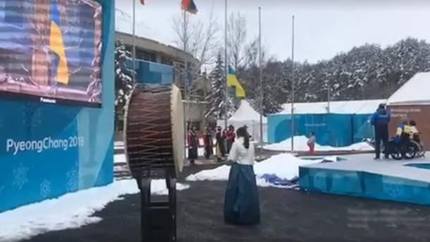 На Паралимпиаде-2018 поднят украинский флаг